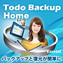 Todo Backup Home版