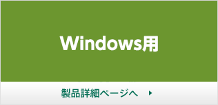 Easeus Data Recovery for Mac 7