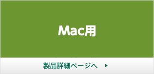 EaseUS MobiSaver for iOS Win版
